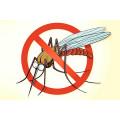 Отпугиватели комаров