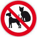 Отпугиватели животных
