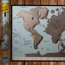 Стиральная 3D-карта Мира