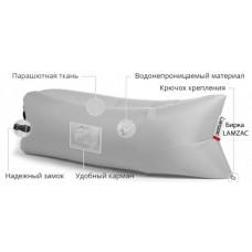 Надувной диван LAMZAC (Ламзак) светло-серый
