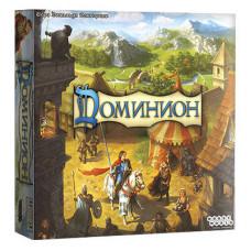Настольная игра Доминион (Dominion)