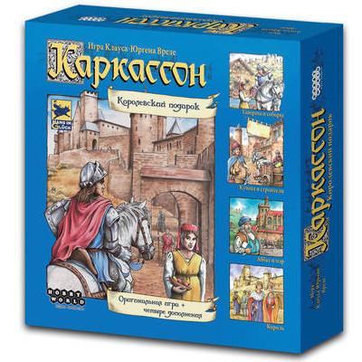 Настольная игра Каркассон: Королевский подарок (Carcassonne. Big Box)