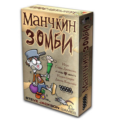 Настольная игра Манчкин Зомби (Munchkin Zombies)