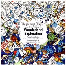 Раскраска антистресс Wonderland Exploration