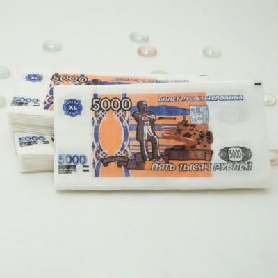 Салфетки Пачка 5000 рублей