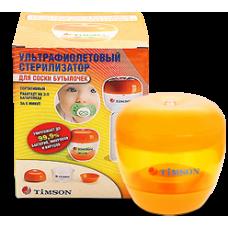 Ультрафиолетовый стерилизатор для соски бутылочек Timson TO-01-113