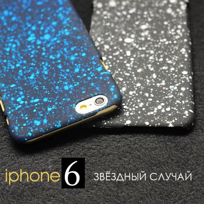 "Чехол ""Star Case"" 0.3мм для iPhone 6 4.7"""