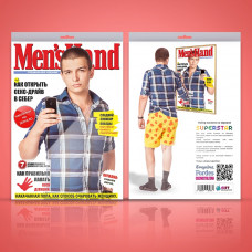 """Набор наклеек на зеркало """"На обложке журнала"""""""