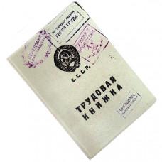 Обложка на паспорт (Трудовая книжка)