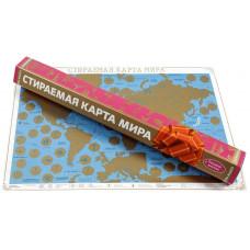Стираемая карта мира «Подарочная» А2 + подарок