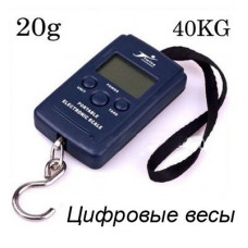Электронный безмен KS-2
