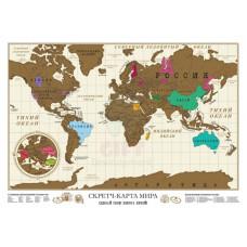Скретч карта мира TRUE MAP — cотри места, где побывал!