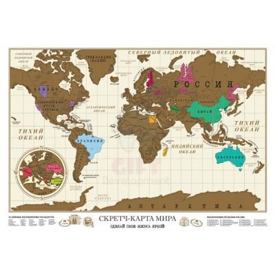 Скретч карта мира TRUE MAP — cотри места, где побывал! Новая Версия на русском и С РЕГИОНАМИ РОССИИ