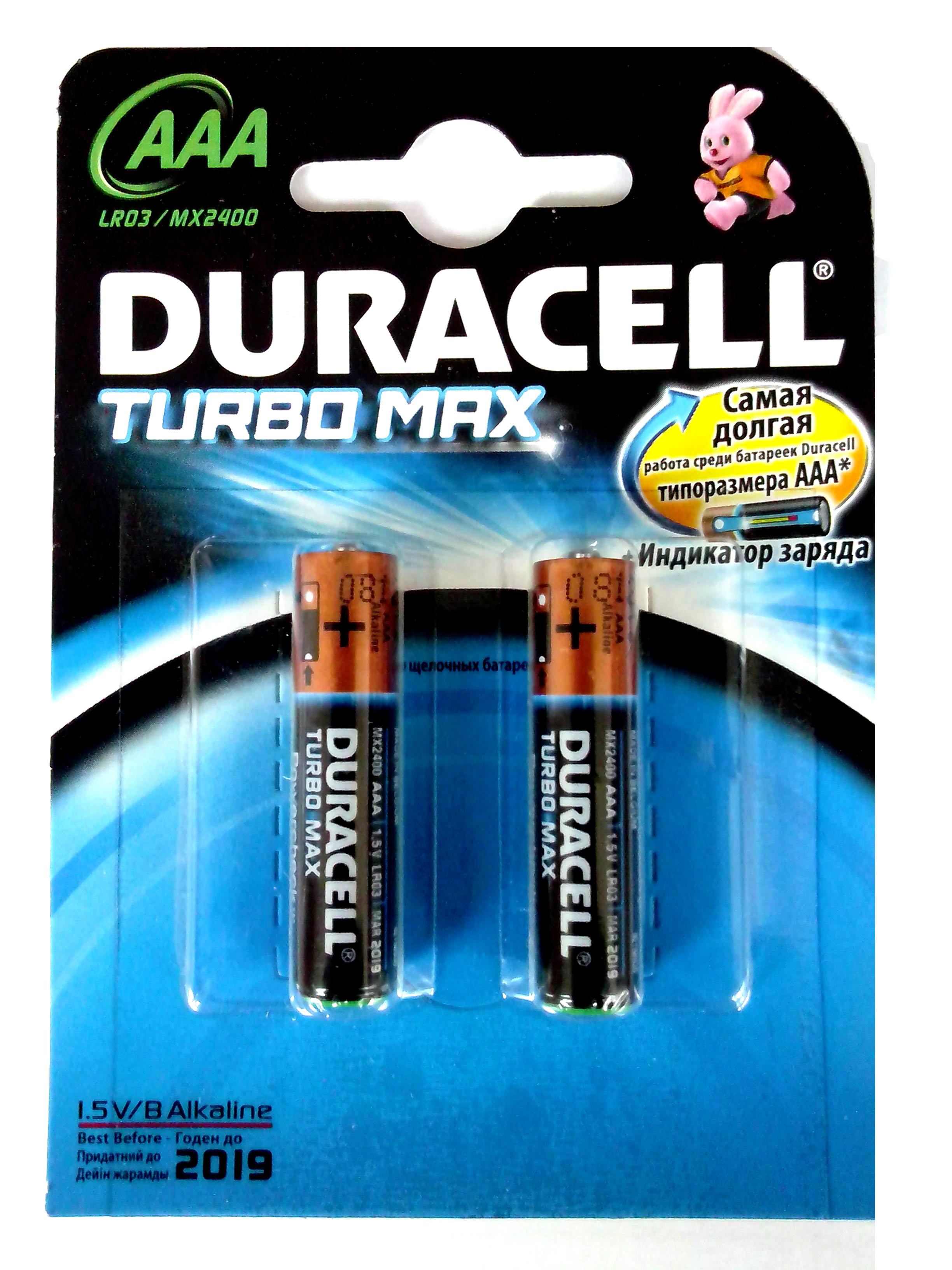 Батарейка Duracell Turbo AAА цена от 55 руб